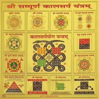 ReBuy Shree Sampoorna Kaalsarp Yantra Silk Paper Version Pre Energized