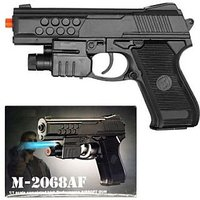 only4you Sport Air Gun for Kids
