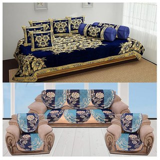 Amazing The Intellect Bazaar 500 Tc Chenille Sofa Cover And Diwan Set Combo Blue Lamtechconsult Wood Chair Design Ideas Lamtechconsultcom
