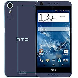 MB Commuication Smart Buy HTC Desire 626 Tempered Glass
