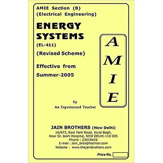 AMIE - Section (B) Energy Systems ( EL - 411 ) Electrical Engineering Solved And Unsolved Papers