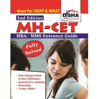 MH-CET (MBA/ MMS) Entrance Guide (must for NMAT  SNAP) 2nd Edition