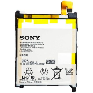 Sony Xperia Z Ultra C6802 C6806 XL39h Li Ion Polymer Replacement Battery 3000 mAh 3.8V