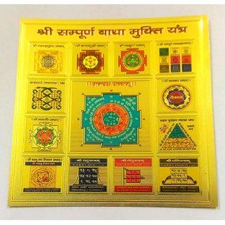 ReBuy Sampoorna Badha Mukti Yantra Silk Paper Version Pre Energized
