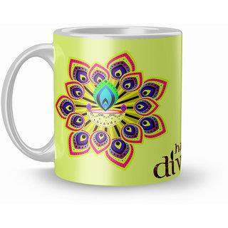 Lovekushcart Printed 320ml Ceranic Coffee Mug For Diwali Gift Brother Sister Birthday