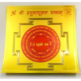 Buy ReBuy Shree Hanumant Poojan Yantra Silk Paper Version Pre