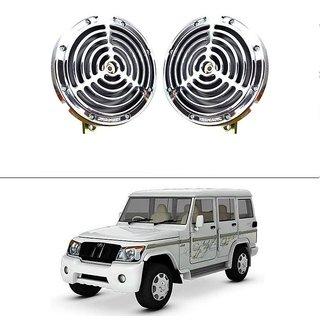 AutoStark Bike And Car Bride Super Sonix Grill Horn 12V Set Of 2 For Mahindra Bolero