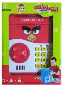 OH BABY Toys Money Safe Kids Piggy Savings Bank with Electronic Lock SE-ET-199