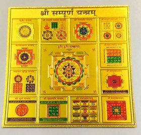 ReBuy Shri Sampoorna Maha Laxmi Yantra Silk Paper Version Pre Energized