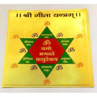 ReBuy Shree Geeta Yantra Silk Paper Version Pre Energized