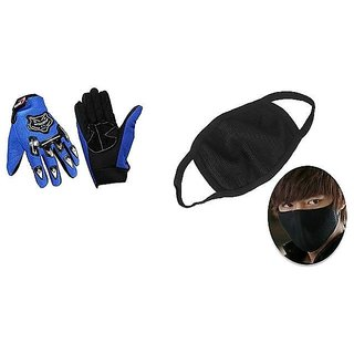 Combo Blue Knighthood Gloves+ Anti Pollution Face Mask