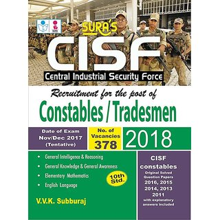 CISF Recruitment Constable (General duty)