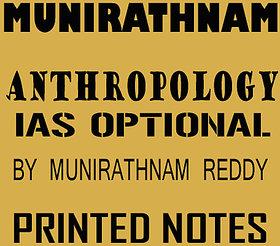 Munirathnam Anthropology IAS Optional by Munirathnam Sir Printed Notes (5 Booklets)