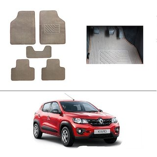 AutoStark Best Quality Set Of 5 Carpet Beige Car Foot Mat / Car Floor Mat  For