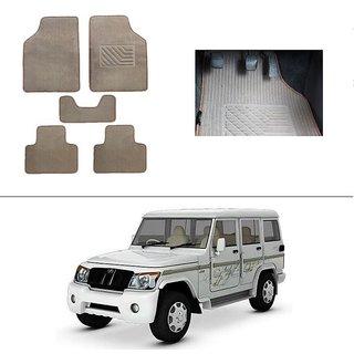 AutoStark Best Quality Set of 5 Carpet Beige Car Foot Mat / Car Floor Mat for Mahindra Bolero