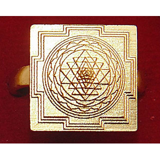 Re-Buy Meru 3D yantra (Sriyantra) ring in Brass for prosperity Fully Adjustable
