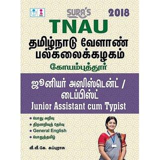 TNAU Junior Assistant and Typist Exam Books 2018