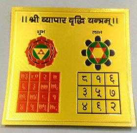 ReBuy Shri Vyapar Vriddhi Yantra Silk Paper Version Pre Energized
