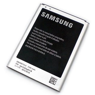 Samsung Galaxy Note 2 N7100 Mobile Battery Eb595675lu