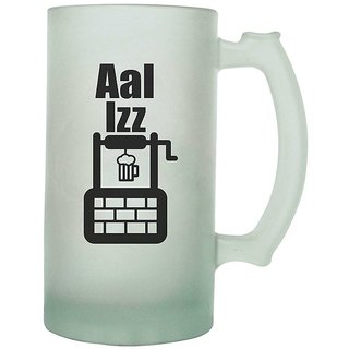 The Crazy Me All IZ Well Frosted Beer Mug