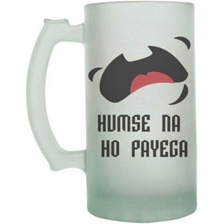 The Crazy Me Humse na Ho Payega Frosted Beer Mug