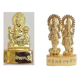 Combo of Kuber Murti  Laxmi Ganesh Murti for wealth and prosperity