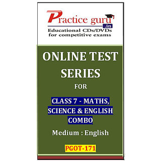 Class 7 - Maths, Science & English Combo