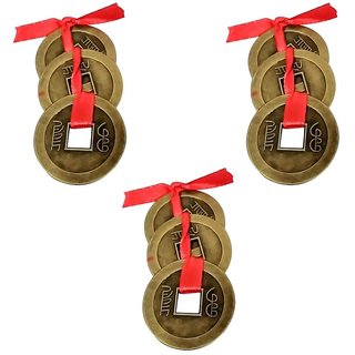 Set of 9 Feng Shui Lucky Coins For Wealth and Achievement Good luck  Prosperity