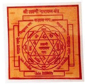 Re-Buy Shri Laxmi Narayan Yantra - Bhojpatra Yantra