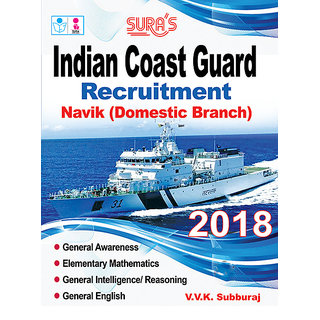 Indian Coast Guard Navik ( Domestic Branch ) Exam Books 2017
