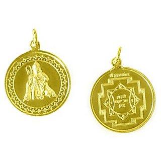 Buy panchmukhi hanuman kawach gold plated pendent online get 30 off panchmukhi hanuman kawach gold plated pendent aloadofball Images