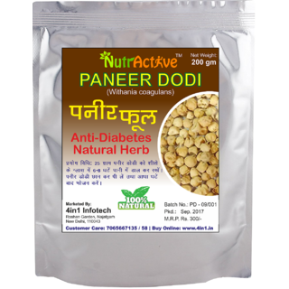 Paneer Dodi Indian Rennet Paneer Doda Withania coagulans Anti -Diabetic and weight loss herb - 200 gm