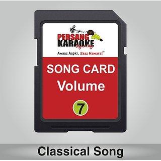Persang Karaoke Song Card Volume 7
