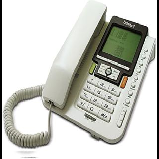Beetel Beetel M71 Corded Landline Phone (White)