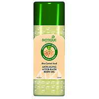Biotique Carrot Oil (Normal) 120 ML.