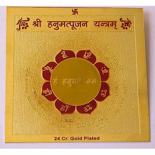 Shri Hanumatpoojan Yantra For Poojan Of Hanumanji / Gold Plated Brass Yantra