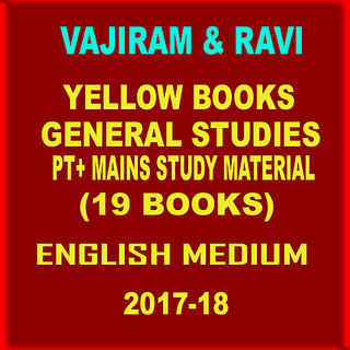 Buy Drishti IAS Hindi Medium General Studies Printed Notes for (PT +