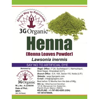 Henna Powder Organic Natural 100 Gms From 3G Organic