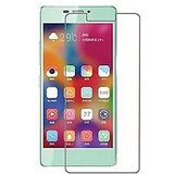 Hathot Gionee Elife S 5.5 Max 0.3 Mm Flexible Tempered Glass