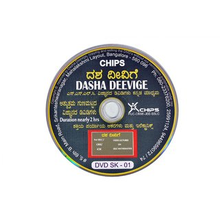 Dasha Deevige SSLC Mathematics(Kannada) DVDs-Pack of 15 DVDs