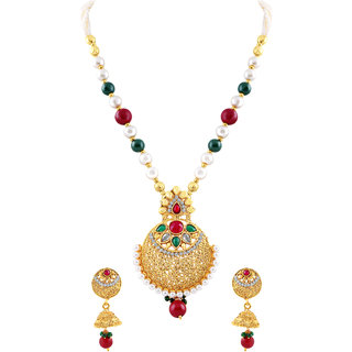 MJ Striking Gold Plated Necklace Set For Women