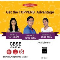 Lakshya Institute Robomate+ Class 12 CBSE Video Lecture - 130369654