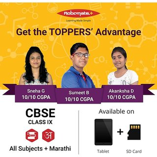 Mahesh Tutorials' Robomate+ Class 9 CBSE Video Lectures - All Subjects with  Marathi  2017-18 (Tablet)