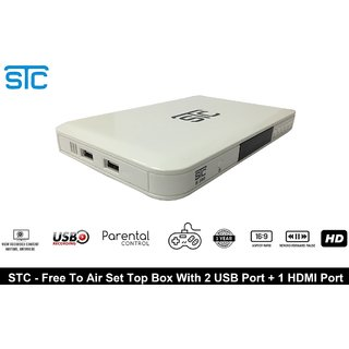 STC Mpeg-4 DVB S2 HD Set Top Box H-500 With 2 USB PORT + 1 HDMI PORT + Unlimited Recording (LIFE TIME FREE)