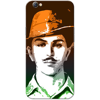 Oppo F3 Case, Bhagat Singh Painting Slim Fit Hard Case Cover/Back Cover for OPPO F3