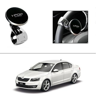 AutoStark i-Pop Black Big Size Car Steering Wheel Power Holder Knob For Skoda Octavia