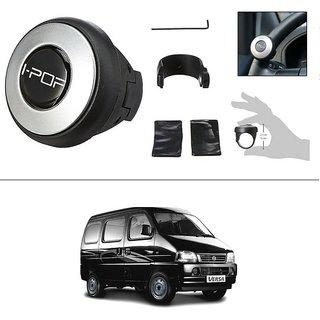 AutoStark i-Pop Mini Silver Car Steering Wheel Power Holder Knob Spinner For Maruti Suzuki Versa