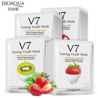 BIOAQUA V7 OrangeToning Youth Facial Fruit Mask Moisturizing Oil Control Hydrating Nourishing Face Mask Wrapped Mask