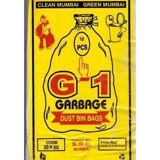 G-1 30 X 50 Extra Large (Pack of 30 Pcs) Garbage Bag