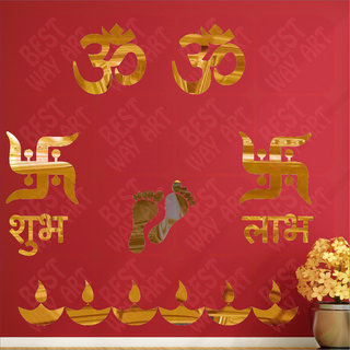 Best Dcor Om Swastik Golden(Pack of 14)Acrylic Sticker, 3D Acrylic Sticker, 3D Mirror, 3D Acrylic Wall sticker, 3D Acrylic stickers for wall, 3D Acrylic Mirror stickers for living room, bedroom, kids room, 3D Acrylic mural for home  offices dcor 5